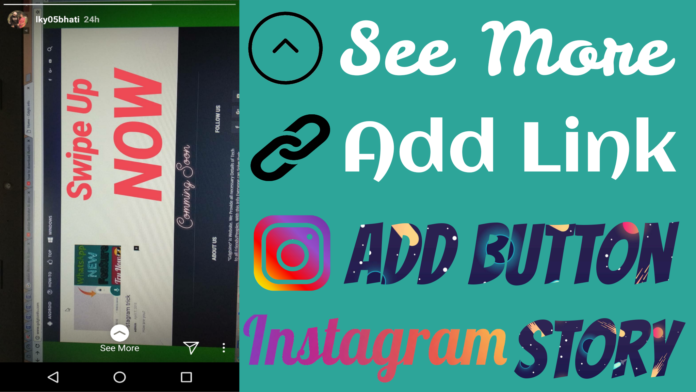 Enable Add Link Button in Instagram Story 2
