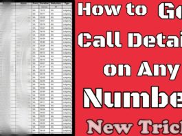 how to get call details of any number 9