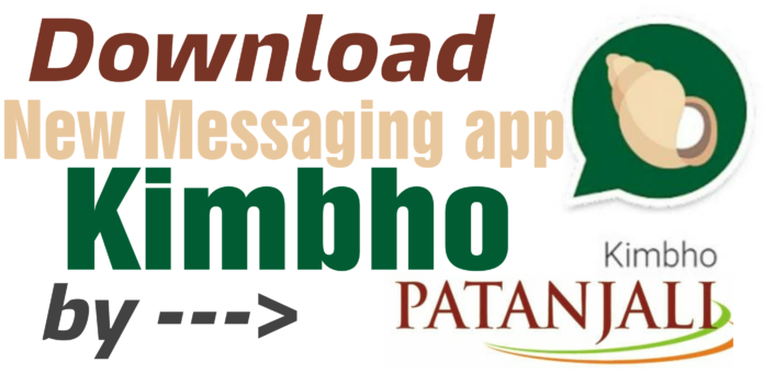 Download Patanjali Kimbho App