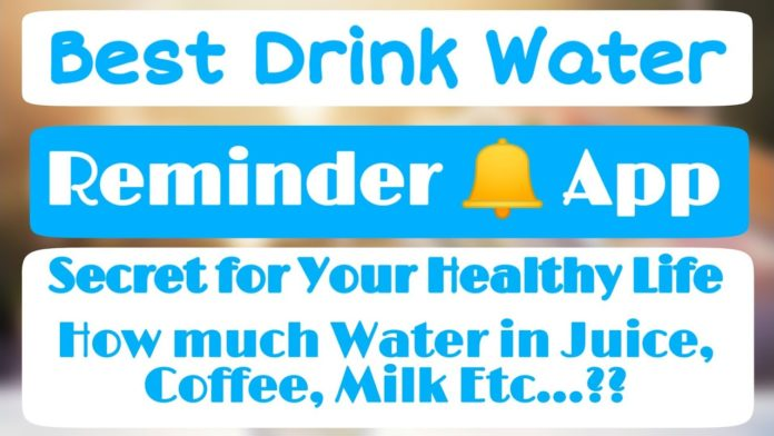 Drink Water Reminder App