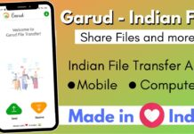 Garud Indian File Transfer